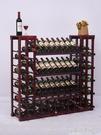 紅酒架擺件現代簡約實木葡萄酒架展示架創意紅酒架置物架倒掛家用 【全館免運】