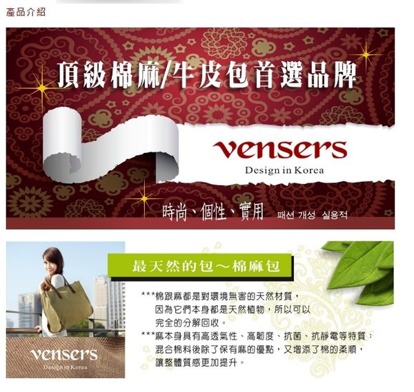 【Vensers】小牛皮潮流個性皮夾~(NB7600201黑色三折長夾)