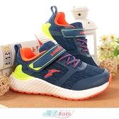 中大男童運動鞋 彈力緩震止滑大底透氣鞋面慢跑鞋 魔法Baby