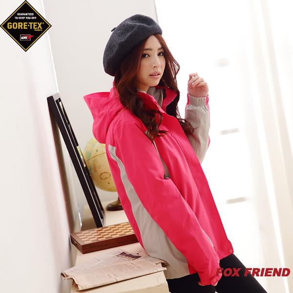 【FOX FRIEND 橋登】女款 雙配色GORE-TEX+輕量羽絨兩件式外套/雪衣/羽絨衣 1102A桃紅