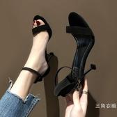 高跟鞋2019新品黑色露趾一字帶扣細跟涼鞋女仙女風夏網紅細帶百搭高跟鞋