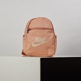 Nike W NSW Futura 365 Mini Bkpk 粉橘 休閒 運動 後背包 CW9301-808