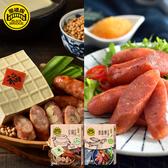 【黑橋牌】360g豆腐香腸+360g芥末飛魚卵香腸