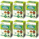 NMN素食膠囊(30粒X6盒)【湧鵬生技】