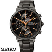 SEIKO 精工錶 黑玫瑰金粉紅三眼碼表黑鋼帶女錶 7T92-0RS0SD SNDW47P1 公司貨保固2年|名人鐘錶