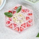 ✭米菈生活館✭【X33】六邊形冰塊模具(24格)冰箱 DIY 冰格 製冰盒 帶冰塊儲存盒 自製 冰塊