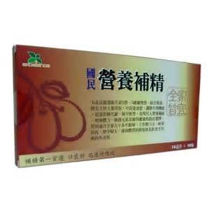 國民營養補精【富山】-15ml x 10瓶