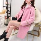 針織大衣 2021秋冬韓版新款寬鬆中長款水貂絨女外套開衫仿貂絨加厚大衣 3C數位百貨