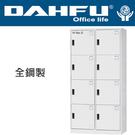 DAHFU 大富  HDF-2508  全鋼製八人用多功能置物櫃-W900xD510xH1802(mm) / 個