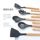 不粘鍋專用硅膠鏟家用長柄炒菜鏟子耐高溫硅膠湯勺廚具
