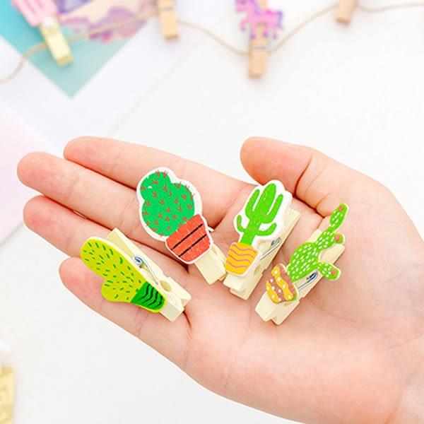 【BlueCat】植物與動物系列原木夾子 小木夾 (10入裝)