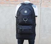大容量旅游包徒步戶外登山包背包旅行包雙肩包男女50升可擴容60升