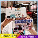 IG卡通插畫 iPhone iX i7 ...