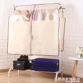衣服收納袋子掛衣物立體防塵袋無紡布落地衣架防塵罩套遮衣布家用  『名購居家』