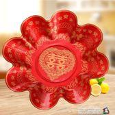 婚慶婚禮用品結婚糖果盤家用創意塑料喜字大紅果盤紅色喜慶紅喜盤魔方數碼館