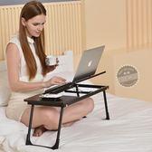 免安裝可折疊筆電桌 大學生床上用小桌子 宿舍懶人床wy【中秋烤肉鉅惠】
