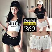 克妹Ke-Mei【AT51467】日本JP獨家金屬釘釦皮質流蘇牛仔褲裙