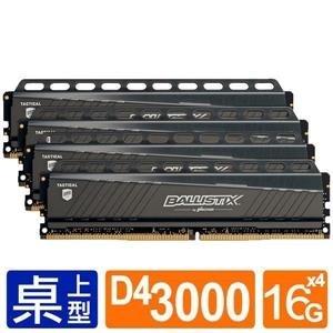 Micron 美光 Ballistix Tracer DDR4 3000 64GB(16G*4)RGB LED燈 超頻記憶體 BLT4K16G4D30BET4