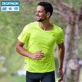 店長推薦迪卡儂運動短袖男速干衣大碼透氣寬鬆戶外訓練健身衣跑步T恤RUN U