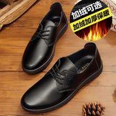 秋冬季厨师鞋防滑防水鞋防油肯德基厨房工作鞋棉鞋加绒保暖皮鞋男