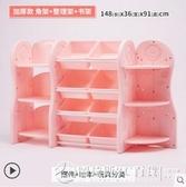 兒童書架寶寶玩具架玩具收納架收納架子置物架多層收納櫃整理架QM 圖拉斯3C百貨