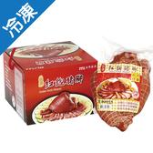 【預購】台酒紅麴豬腳650g/盒【1/13陸續出貨】【愛買冷凍】