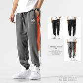 褲子男士潮流束腳褲九分休閒冰絲長褲寬鬆夏季運動薄款工裝褲速干 韓語空間