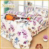 【Novaya‧諾曼亞】《季嚮曲》絲光綿特大雙人四件式兩用被床包組