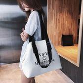 購物包 大包包大容量手提包歐美時尚牛仔單肩包帆布包百搭女包潮【韓國時尚週】