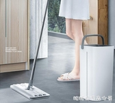 拖把-拖把免手洗拖布家用木板拖地神器平板一拖干濕兩用懶人拖布墩布凈 糖糖日繫女屋 YYP