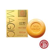 韓國 Sungwon Skin Magic 黃金皂魔法粉刺皂 100g 清潔 洗臉 潔面皂 洗顏皂 洗臉皂 肥皂 香皂