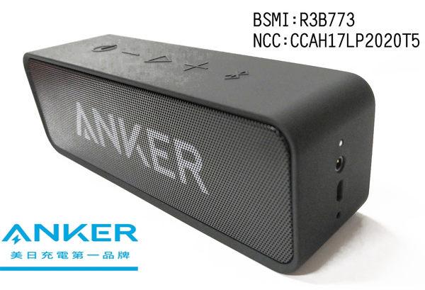 Anker SoundCore 【群光公司貨/折扣進行中】藍芽/藍牙 喇叭 音箱 A3102