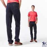 【NST Jeans】自由之心 單寧藍 萊卡彈性牛仔男褲(中腰) 390(5672) 早春商品55折起