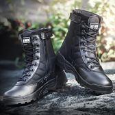 [618好康又一發]春季超輕作戰靴軍靴沙漠靴陸戰靴