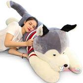 絨毛玩具 哈士奇公仔送女友大號狗狗熊毛絨玩具布娃娃玩偶可愛睡覺抱枕女孩T