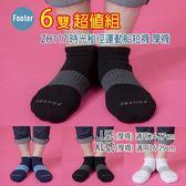 [開發票] Footer ZH117 L號 XL號(厚襪) 時光秘徑運動船短襪 6雙超值組 ;除臭襪;蝴蝶魚戶外