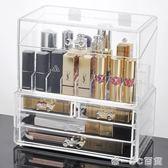 大號透明化妝品收納盒 抽屜式防塵櫃護膚品香水化妝盒 翻蓋桌面盒【帝一3C旗艦】