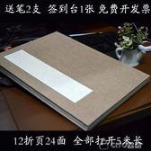 簽名冊商務 嘉賓 簽到簿 簽到本 題名冊 開業年會會議 高檔聚會 簽名冊  ciyo黛雅