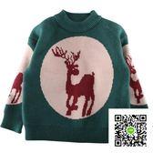 女童毛衣  女童洋氣毛衣秋冬裝新款童裝兒童針織衫小童上衣寶寶套頭線衣 歐歐流行館