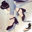 PAPORA尖頭氣質粗跟鞋包鞋K2313黑/杏