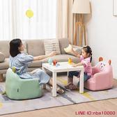 單人沙髮簡域兒童沙髮女孩公主兔子迷你寶寶椅懶人沙髮座椅可愛卡通小沙髮MKS摩可美家