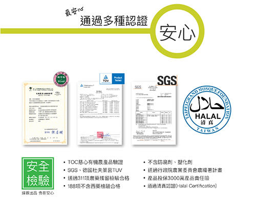 【萃綠檸檬】333代謝馬拉松計畫 果膠代謝酵素750ml/12瓶