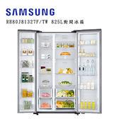 ㊝獨家送國際牌刮鬍刀 ES-ST2Q ㊝SAMSUNG 三星 RH80J81327F/TW 825L 對開電冰箱 含基本安裝