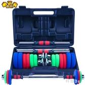 啞鈴男健身器材家用杠鈴套裝練臂肌可調節重量拆卸一對包膠JA7942『科炫3C』