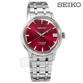 SEIKO 精工 / 4R35-02T0R.SRP853J1 / PRESAGE 調酒師 機械錶 日期視窗 不鏽鋼手錶 酒紅色 34mm