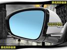 莫名其妙倉庫【4G021 大視野藍鏡】19 Focus Mk4配件多曲率防眩藍鏡疏水疏油原廠底座保留電加熱