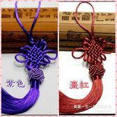 中國結流蘇穗子吊飾批發。菠蘿帽菠蘿球款。葫蘆文昌筆桃木劍五帝錢飾品材料用老外送禮