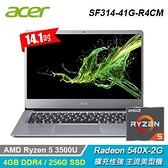 【Acer 宏碁】Swift 3 SF314-41G-R4CM 14吋 輕薄獨顯筆電 銀色 【贈威秀電影兌換序號:次月中簡訊發送】