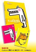 (二手書)Cubbish`s沒方向感的動物