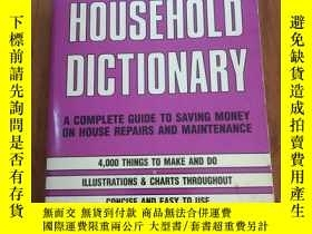 二手書博民逛書店HINTS罕見 N HELPS HOUSEHOLD DICTI